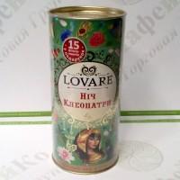 Чай Lovare Ніч Клеопатри зелений 80г (10)