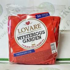 Чай Lovare Таємничий сад 50*2г чорний з ягодами.