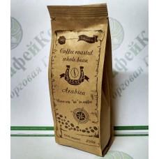 Кава Magnet Арабіка 100% зернова 250г (20)