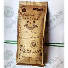 Кава Magnet Арабіка 100% зернова 980г (20)