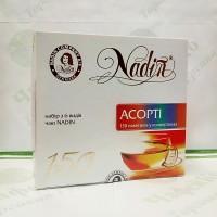 Чай Nadin Асорті 150шт*1,75 чорн.+зел.