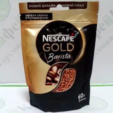 Кофе Нескафе Gold Barista 60г м/у