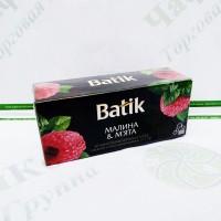 Чай Батік Малина і М'ята 25*1,5г чорн. (32)