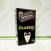 Кофе Cafe Wienn Classic  250 г 40%араб./60%роб. (10)