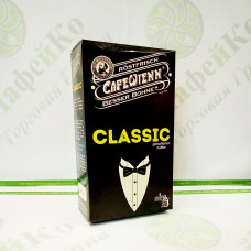 Кава Cafe Wienn Classic 250 г 40%араб./60%роб. (10)
