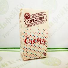 Кофе Cafe Wienn Crema 250г 50%араб. 50%роб.  (10)