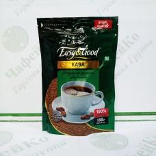 Кава Easy&Good 150 г (20)