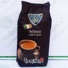 "Кава Galeador ""Intenso"" 1 кг (10)"
