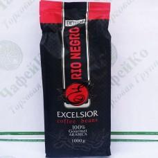 Кава Rio Negro Excelsior 1 кг (10)