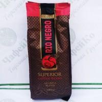 Кава Rio Negro Superior 1 кг (10)