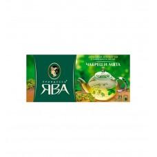 Чай Принцеса Ява Зелений з м'ятою і чебрецем 25*1,5 м (24)