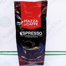 Кава Espresso Piazza del Caffa зерно 1кг