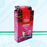 Кава Intense Рiazza del Caffe мелена 200 г
