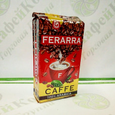 Кофе FERARRA Arabica 100% 250г молотый (15)
