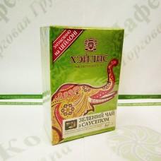Чай Хейліс Зелений з саусепом 90г (24)