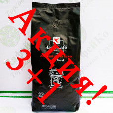 Кава Jacu Classic 100% робуста зерно 1кг (6) + ПОДАРУНОК каву Cafe Creme 1кг