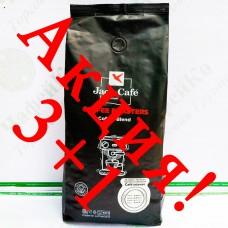 Кофе Jacu Café intense 30% араб.\70% роб. зерно 1кг (6) + ПОДАРОК кофе Café Creme 1кг