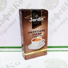 Кава JARDIN Americano Crema мелена 250г