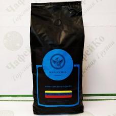 Кофе  Kavavika Colombia Supremo 1кг зерно (6)