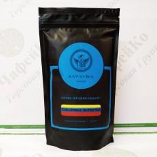 Кофе  Kavavika Colombia Supremo 200г зерно (6)