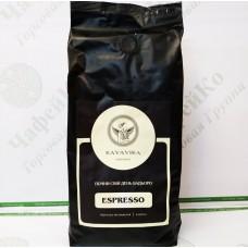 Кофе  Kavavika Espresso 1кг зерно (6)
