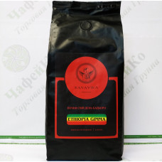 Кава Kavavika Ethiopia Jimma 1 кг зерно (6)
