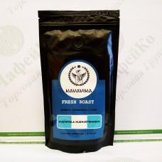 Кава Kavavika Guatemala 200г зерно