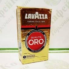 Кава Lavazza Qualita Oro 250г мелена