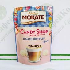 Кава Латте Mokate Caffetteria Candy Shop, італійський трюфель, 110г (10)