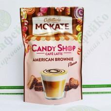 Кава Латте Mokate Caffetteria Candy Shop, американські брауни, 110 г (10)