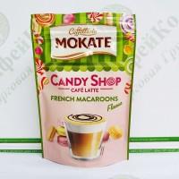 Кава Латте Mokate Caffetteria Candy Shop, французькі макарони, 110 г (10)