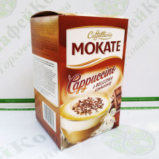 Капучино Mokate Сaffetteria Cappuccino Belgian Chocolate, 15г*10 шт. (9)