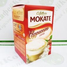 Капучіно Mokate Сaffetteria Cappuccino Caffee, класичний смак, 15г*10 шт. (9)