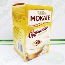 Капучіно Mokate Сaffetteria Cappuccino Cream, зі смаком вершків, 15г*10 шт. (9)