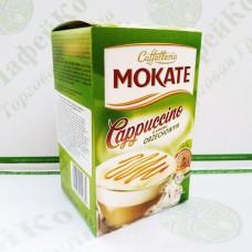Капучино Mokate Сaffetteria Cappuccino Hazelnut, 15г*10 шт. (9)