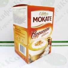 Капучіно Mokate Сaffetteria Cappuccino Rum, 15г*10 шт. (9)