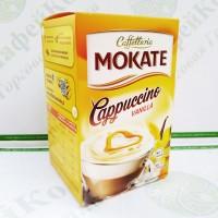 Капучіно Mokate Сaffetteria Cappuccino Vanilla, 15г*10 шт. (9)