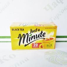 Чай в пакетиках Just a Minute, чорний, 1,4 г*20 шт. (10)