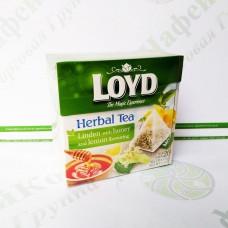 Чай в пірамідках Loyd, липа, лимон і мед, 1,5 г *20шт. (20)
