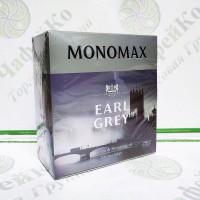 Чай Мономах Earl Grey Ерл Грей чорний 100*2г (6)