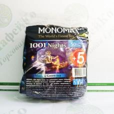 Чай Мономах 1001 Nights 1001 Ночь черный+зеленый 50*1,5 г (9)
