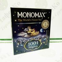 Чай Мономах 1001 Nights 1001 ніч чорн.+зел. 100*1,5г (16)