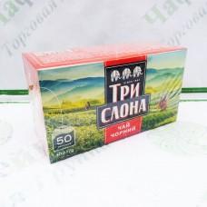 Чай Три слона чорний 50 * 2г с / н (16)