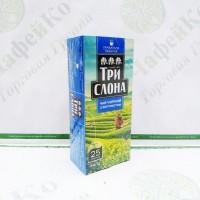 Чай Три слона чорний з бергамотом 25 * 2г с / н (16)