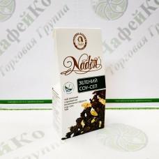 Чай Nadin Зелений Сау-Сеп зел. 50г (12)