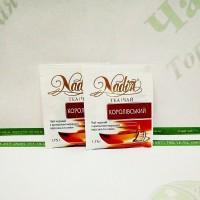 Чай Nadin Королевский 100*1,75г (12)