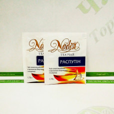 Чай Nadin Распутін чорн.+зел. 100*1,75 г (12)