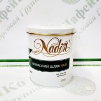 Чай Nadin Шовковий шлях 200г (12)