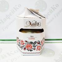 Чай Nadin Шестигранник Вишиванка(Суниця з вершками кулька)100 г (10)