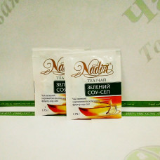 Чай Nadin Зелений Саусеп 100*1,75 г (12)